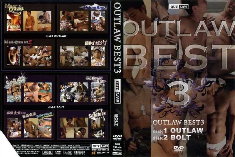 [RED SKY – OUT LAW] Out Law – OUT LAW BEST 3