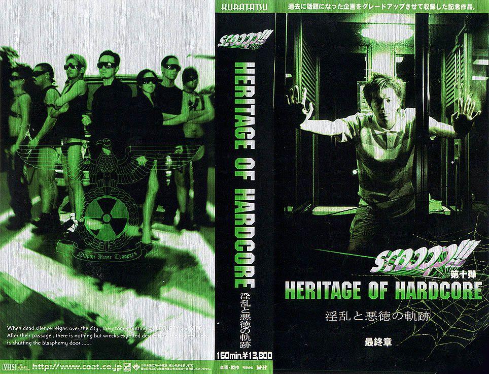 COAT – SCOOOP!!! 10 第十弾 HERITAGE OF HARDCORE~淫乱と悪徳の軌跡~