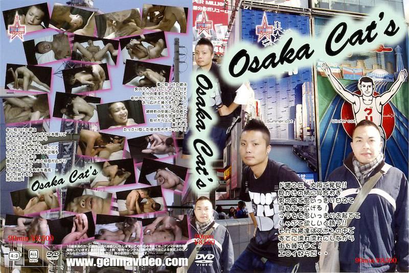 Genma – Osaka Cat's
