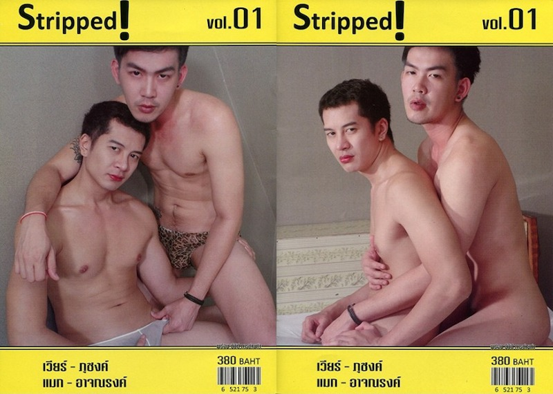 STRIPPED! 01 – Weir & Max