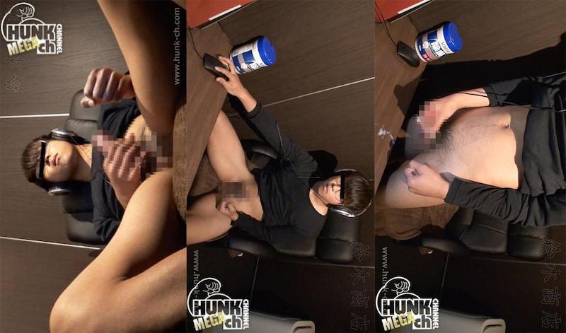 HUNK CHANNEL – SZK-0029 – ネットカフェのんけリアル盗撮!!左曲がりの眼鏡男子。机に精子をぶちまける!!!