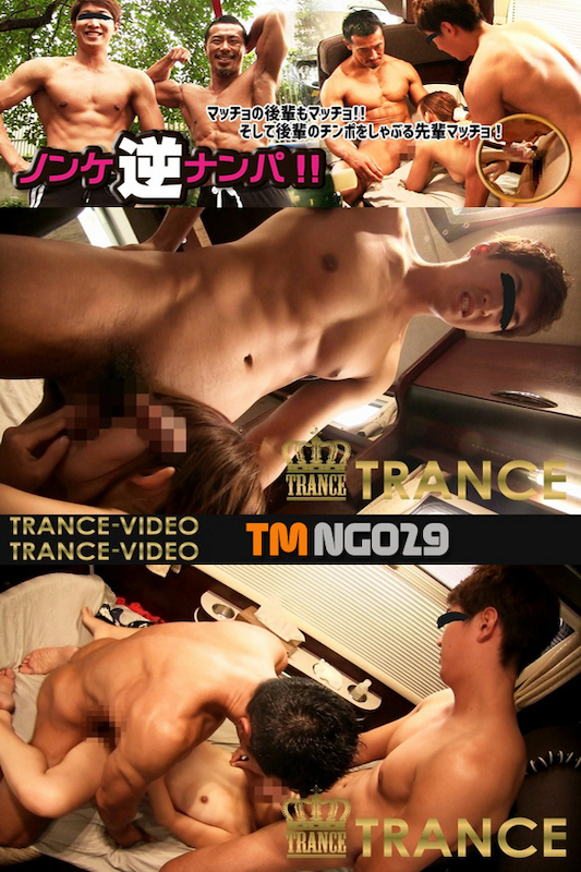 HUNK CHANNEL – TM-NG029 – ノンケ逆ナンパ!! part29