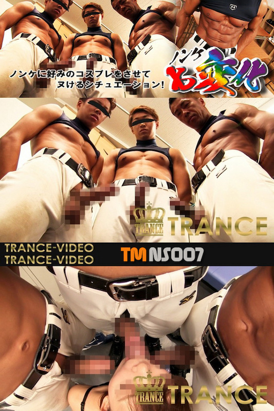 HUNK CHANNEL – TM-NS007 – ノンケ七変化 part7
