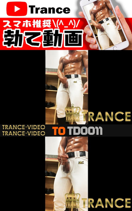 HUNK CHANNEL – TO-TD0011 – スマホ推奨!勃て動画 PART1
