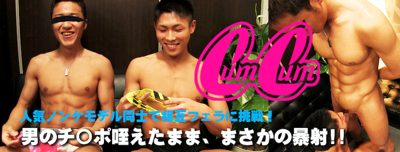 HUNK CHANNEL – TR-CC005 – Cum Cum part5