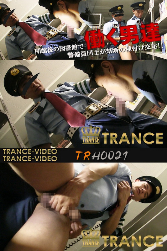 HUNK CHANNEL – TR-HO021 – 働く男達 part21