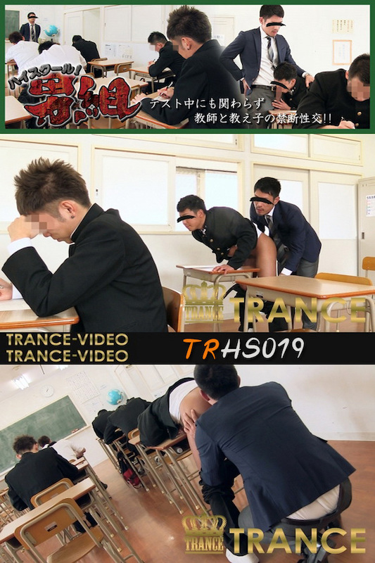 HUNK CHANNEL – TR-HS019 – ハイスクール!男組 part19