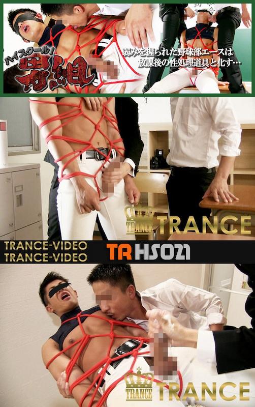 HUNK CHANNEL – TR-HS021 – ハイスクール!男組 PART21