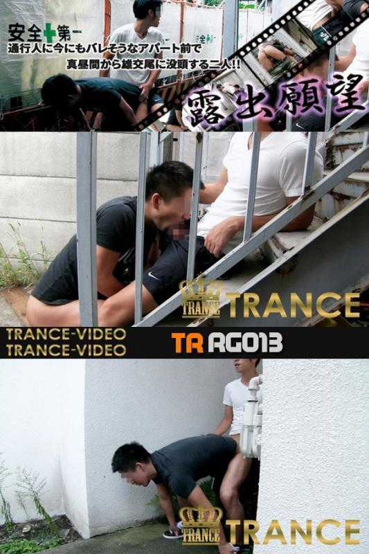 HUNK CHANNEL – TR-RG013 – 露出願望 part13