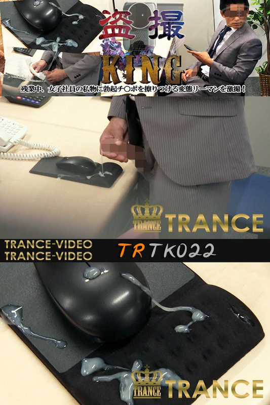 HUNK CHANNEL – TR-TK022 – 盗撮KING part22