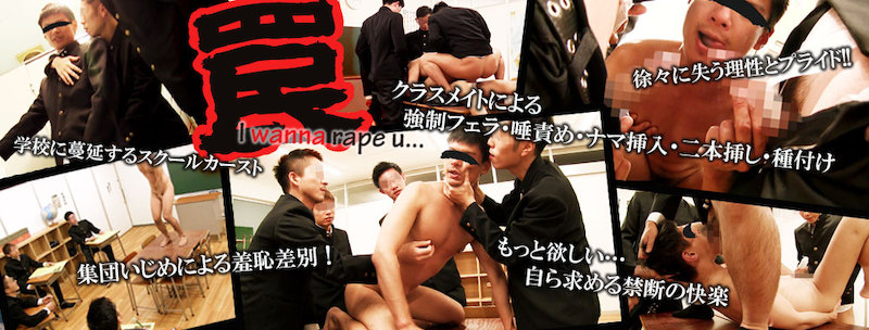 HUNK CHANNEL – TR-WN003 – 罠 part3