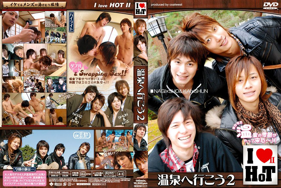 COAT WEST – I LOVE HOT ~温泉へ行こう 2~ ( A Trip to the Hot Springs 2)
