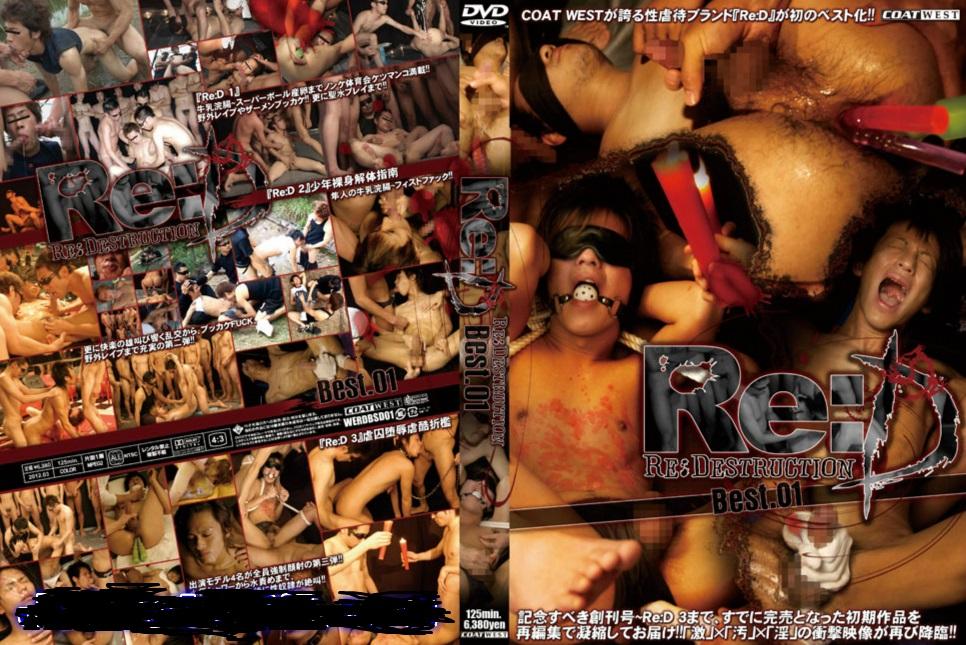 COAT WEST – Re:D Best 01
