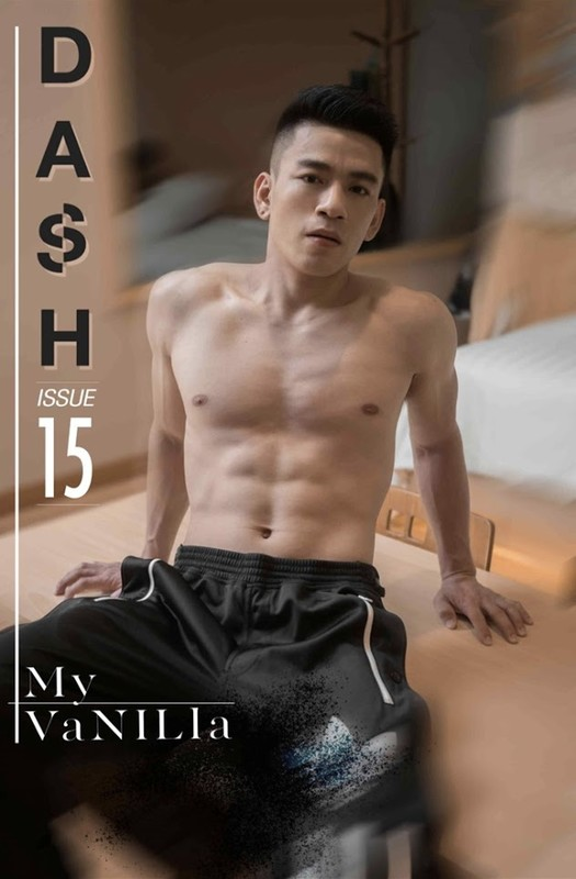 Dash Magazine No.15 [Ebook+Video]