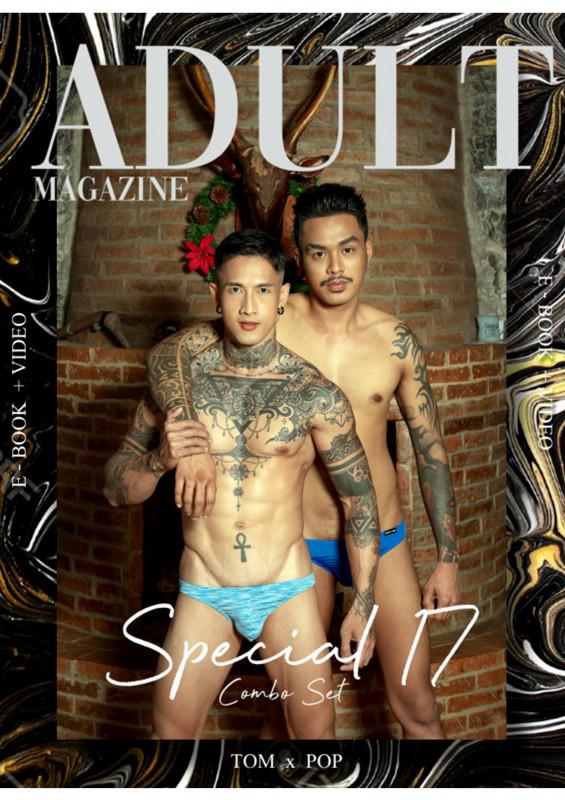 Adult magazine Special No.17