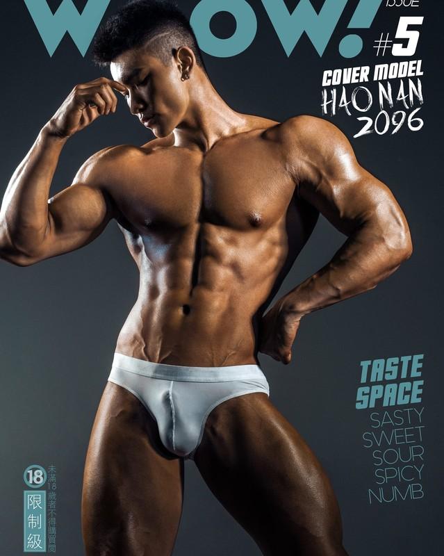Wow issue 05 - Hao Nan