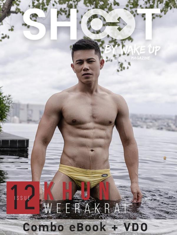 Shoot 12 - Khun [Ebook+Video] | MyBoyLove.com - Asian Gay