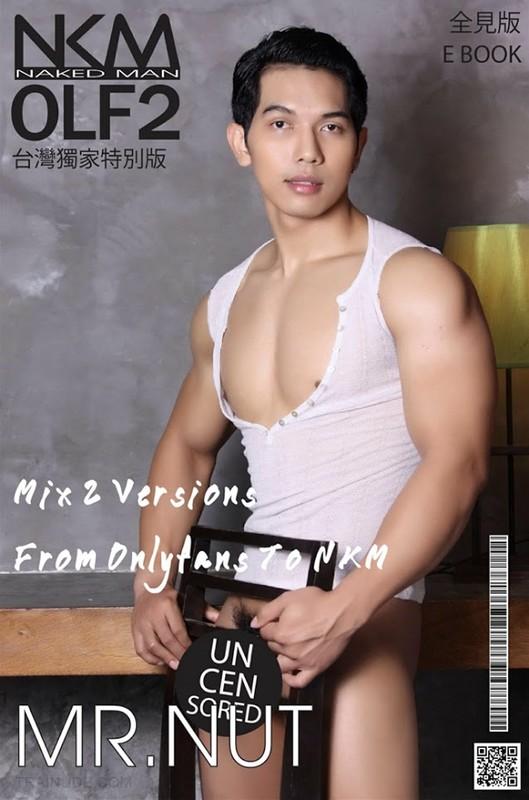 NKM OLF 2 – Mr Nut