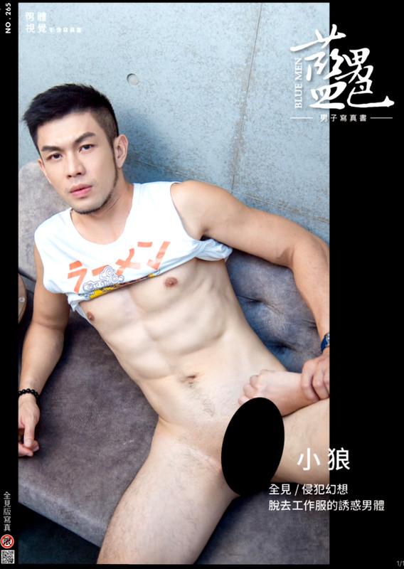 Bluemen Magazine no.265