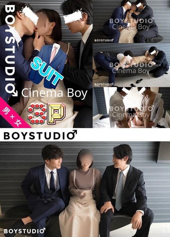 BOY STUDIO 0268 – 「Cinema Boy」真昼間からスーツ男子達が女子とエロ生交尾3P!!