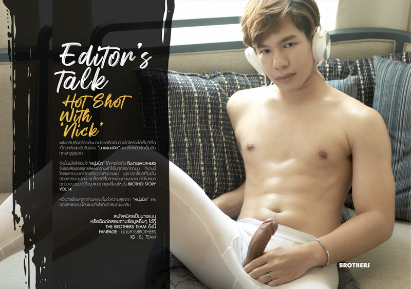 Brothers Story Vol.14 – Nick [Ebook+ 3 videos]