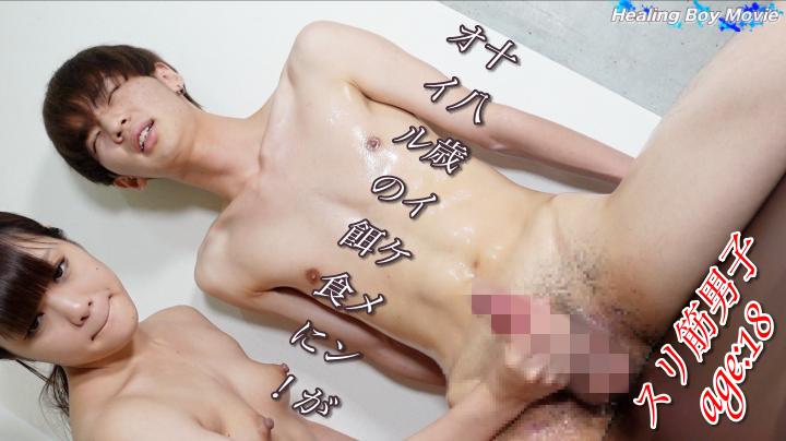 FC2 Video – PPV-1920759 – 超イケメン!18歳のスリ筋肉男子がオイルの餌食に!真っ白な精子を次々と発射!