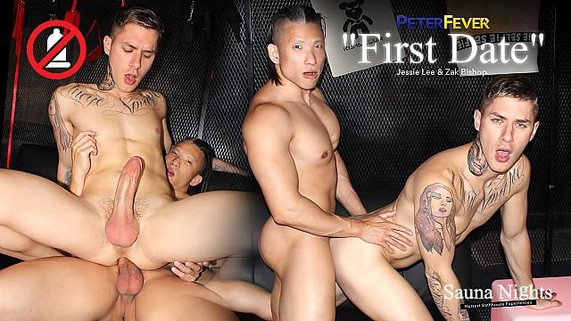 PeterFever – Sauna Nights 1 — First Date