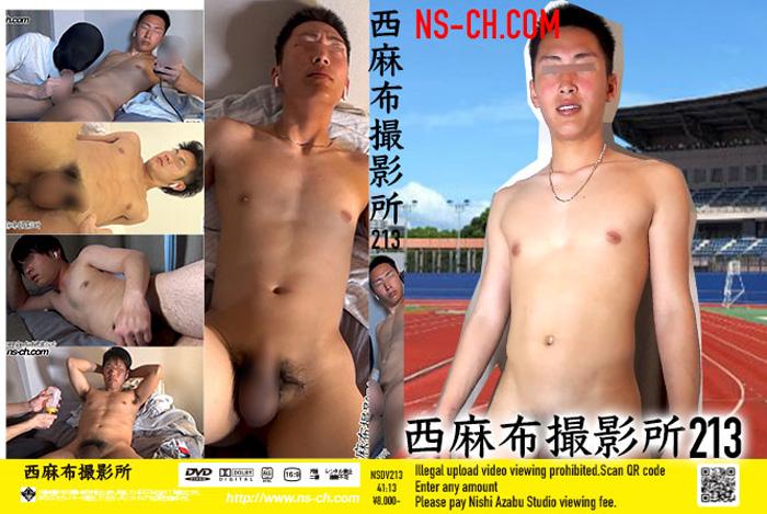 Nishiazabu Film Studio Vol.213 – 西麻布撮影所213