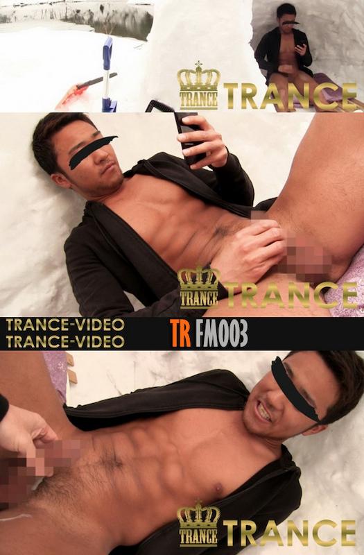 TRANCE VIDEO – TR-FM003 – 淫猥冬物語 part3