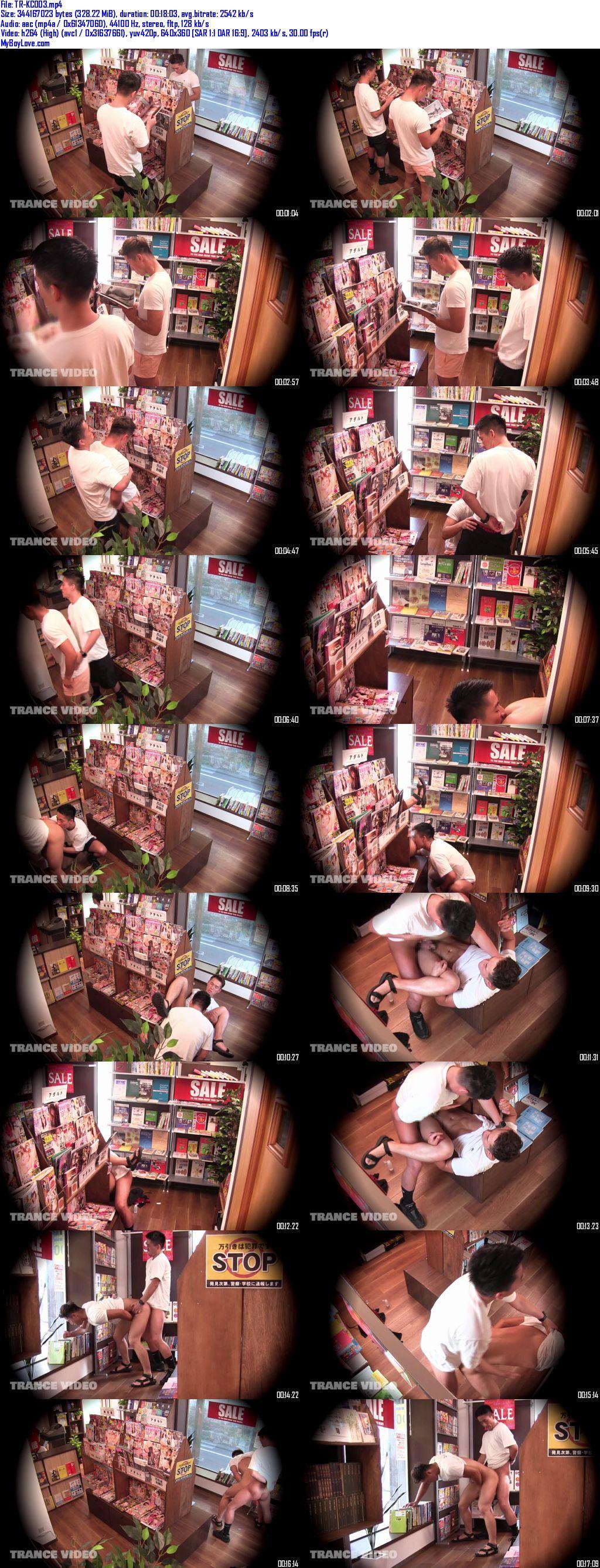 TRANCE VIDEO – TR-KC003 – 実録!!古書店カメラ part3