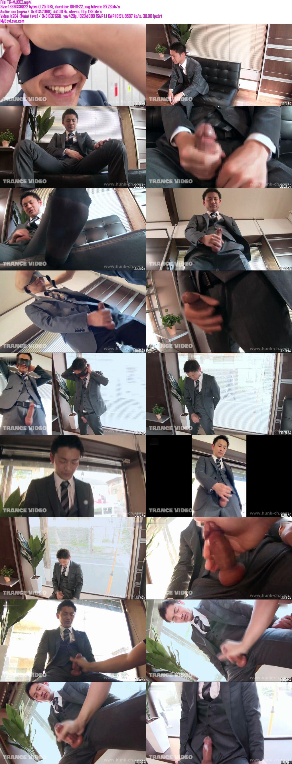 TRANCE VIDEO – TR-MJ002 – マジっすか!? part2