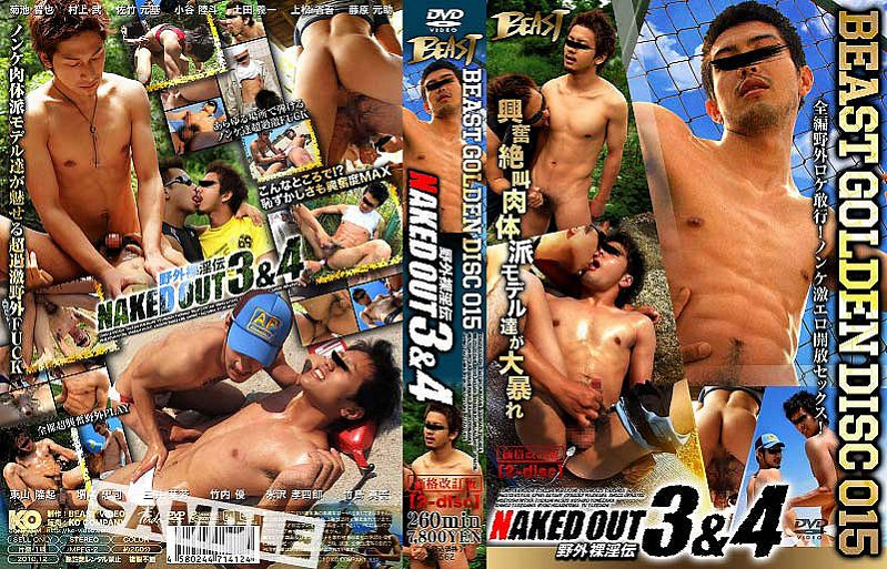 BEAST – BEAST GOLDEN DISC 015-NAKED OUT 3&4