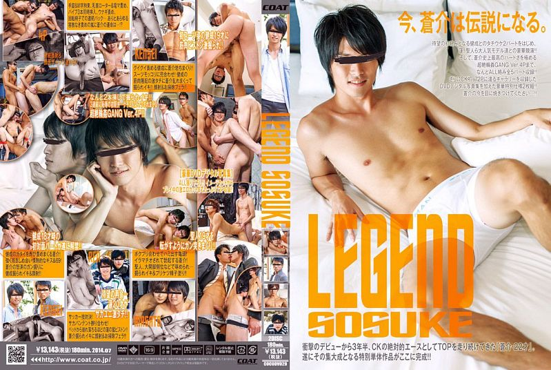 COAT – LEGEND SOSUKE