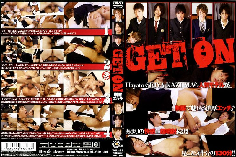 Get film – GET ON 制服エッチ (Sexy Uniforms)