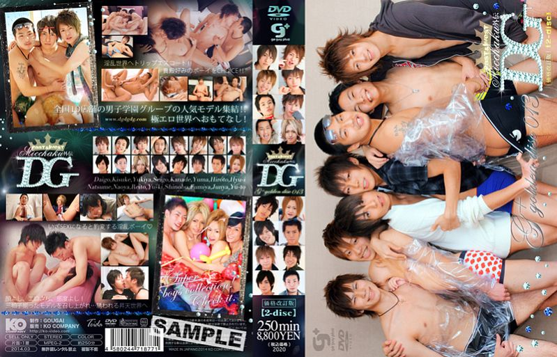 GO GUY PLUS – g+ GOLDEN DISC 013-密着!!男子学園 外伝EAST&WEST-(DVD2枚組)