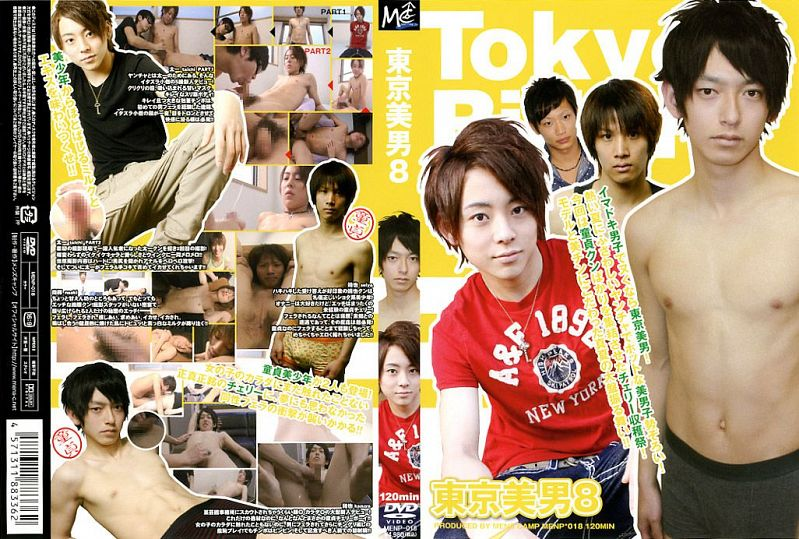 Men's Camp – 東京美男 8 (Tokyo Handsome Youth 8)