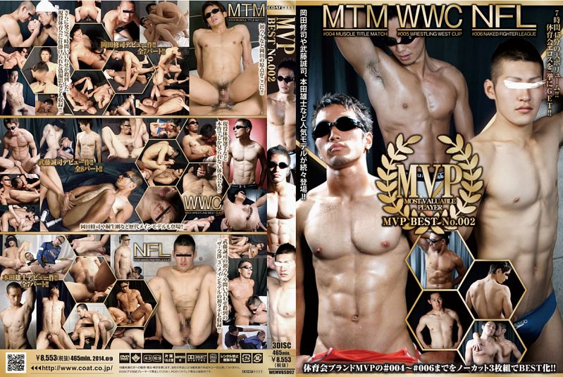 COAT WEST – MVP BEST No.002 (DVD3枚組)