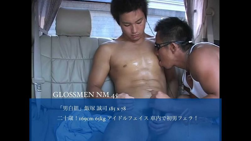 JAPAN PICTURES – GLOSSMEN NM45 [no mask]