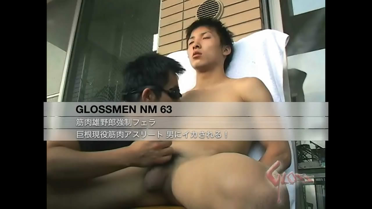 JAPAN PICTURES – GLOSSMEN NM63 [no mask]