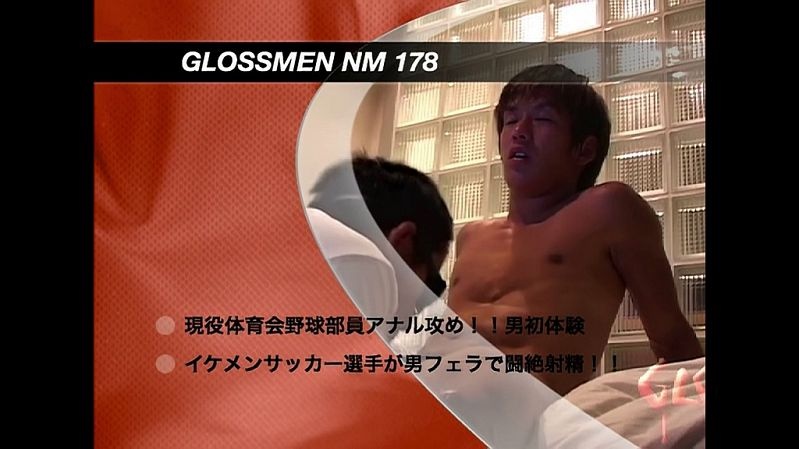 JAPAN PICTURES – GLOSSMEN NM178 [no mask]