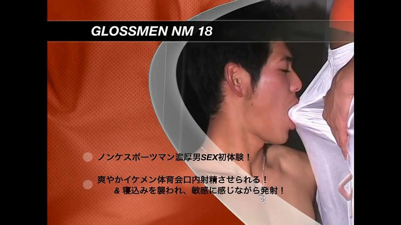 JAPAN PICTURES – GLOSSMEN NM18 [no mask]