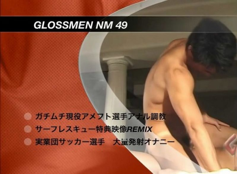 JAPAN PICTURES – GLOSSMEN NM49 [no mask]