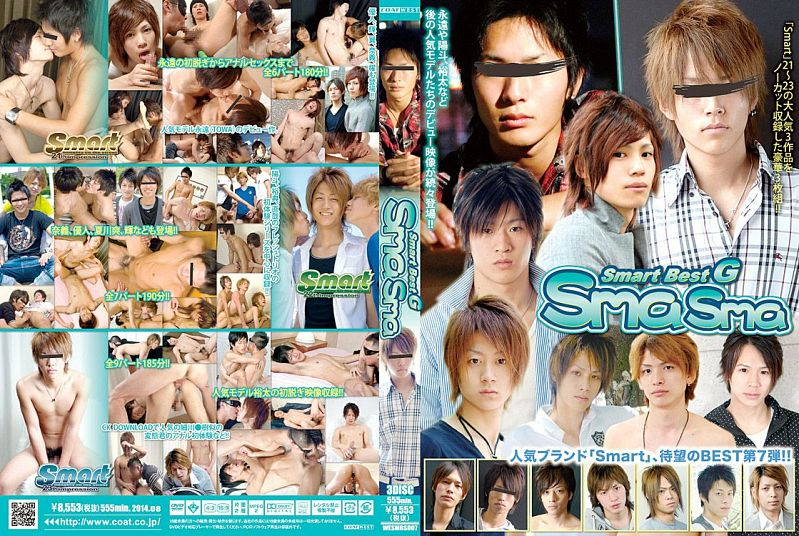 COAT WEST – SmaSma Smart Best G (DVD3枚組)