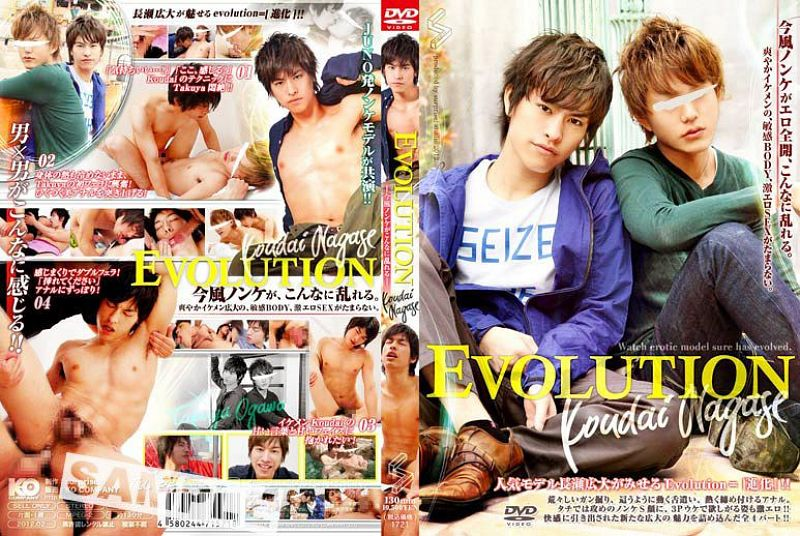surprise! – EVOLUTION -Koudai Nagase-