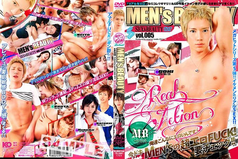 surprise! – MEN'S BEAUTY vol.005 -Real Action-