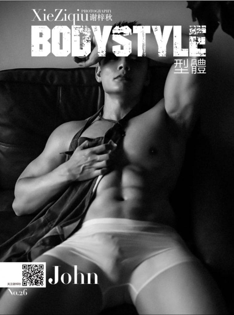 Body Style 26 – John