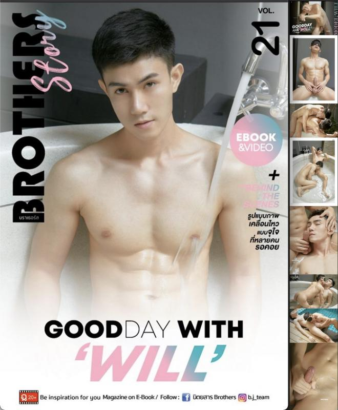 Brothers Story vol.21 | Good Day with Will (ebook + cum videos)