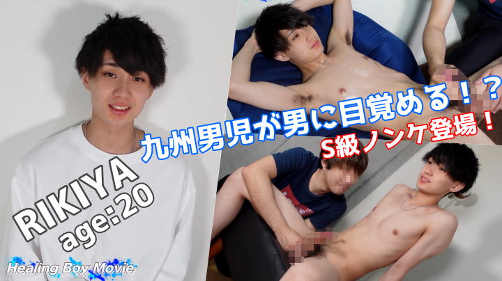 FC2 Video – PVV-2150247 – 20歳の九州男児が男に攻められかわいい顔を歪ませ悶絶射精!